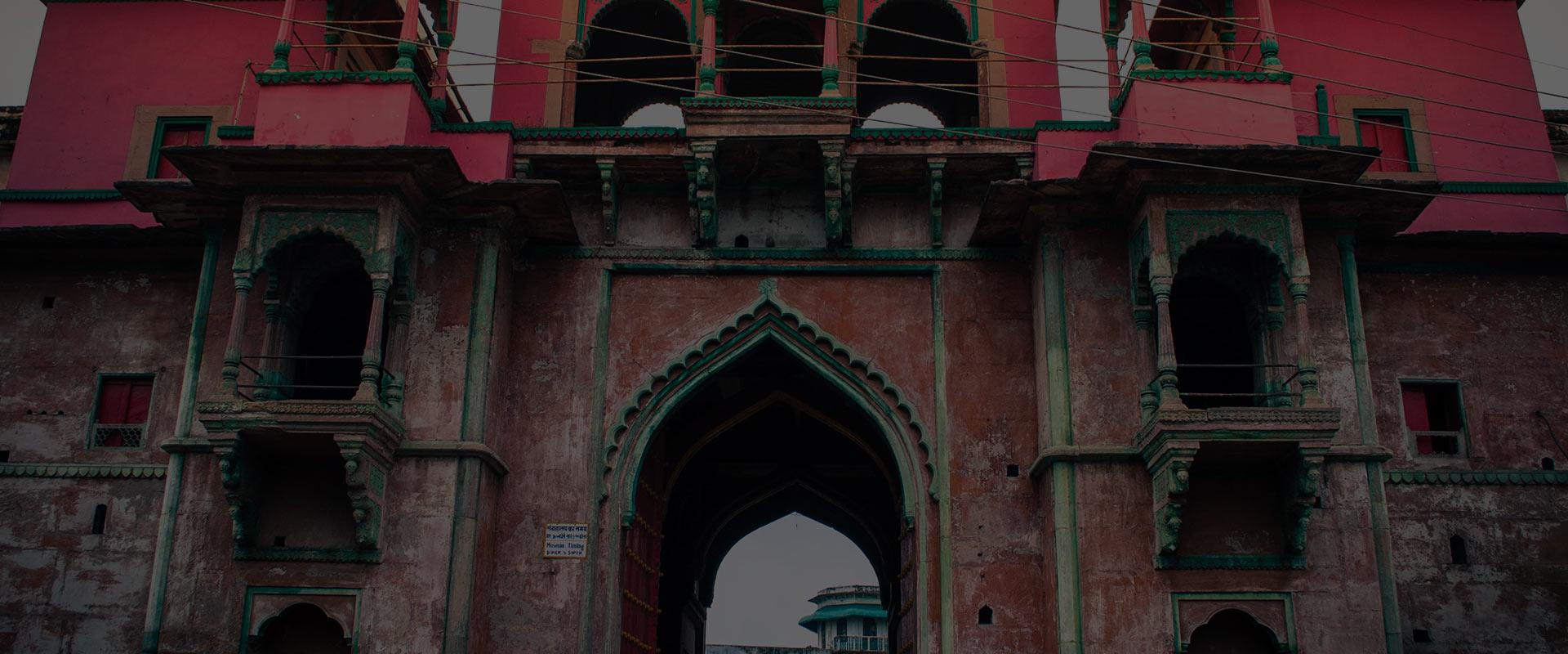 Ramnagar - Varanasi by Indoverse